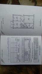 3-х комнатная квартира обмен