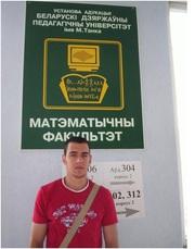 Репетитор по математике в городе Орша