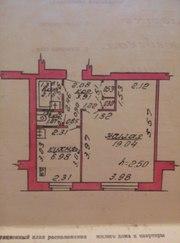 1-комнатная квартира Орша